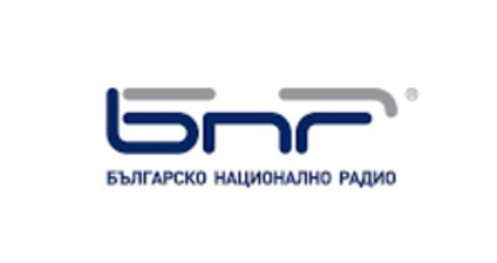 Журналисти от БНР с писмо до Съвета за електронни медии,