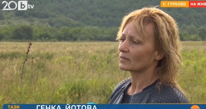 Редактор:Недко Петровe-mail:nedko_petrov_petel.bg@abv.bgКадър: БТВ15-годишното момче е било на полето край село