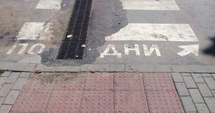 Вчера около 10:05 часавъв Варна, на ул. «Св. Св. Кирил