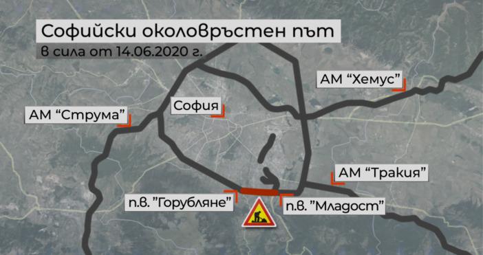 Карта: БНТОт 14 юни, неделя, се затваря Софийският околовръстен път