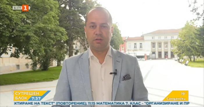 Кадър: БНТПремиерът Бойко Борисов и регионалният министър Петя Аврамова инспектираха