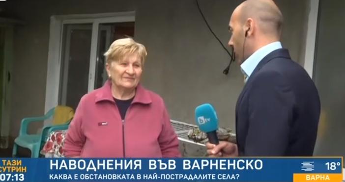 Редактор:Недко Петровe-mail:nedko_petrov_petel.bg@abv.bgКадри: БТВДерето тече буйно, за няколко минути дойде силната