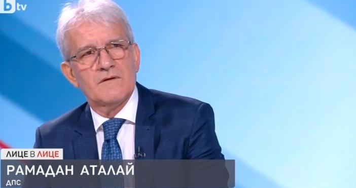 Редактор:Недко Петровe-mail:nedko_petrov_petel.bg@abv.bgКадър: БТВКомпроматната война е най-лошото нещо, което може да