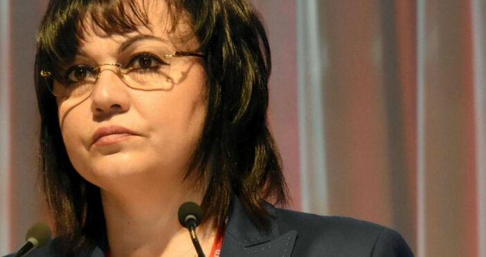 Снимка БулфотоЛидерът на БСП Корнелия Нинова коментира решението на Върховния