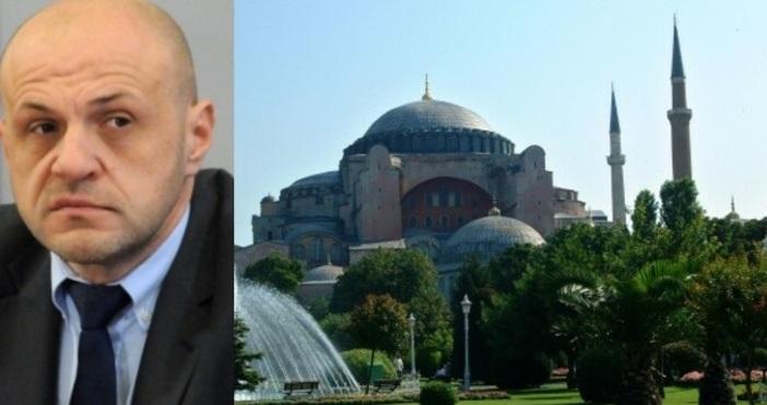 Снимка БулфотоБългария няма основаниедареагирана евентуалноторешениена турските властида променят статута на