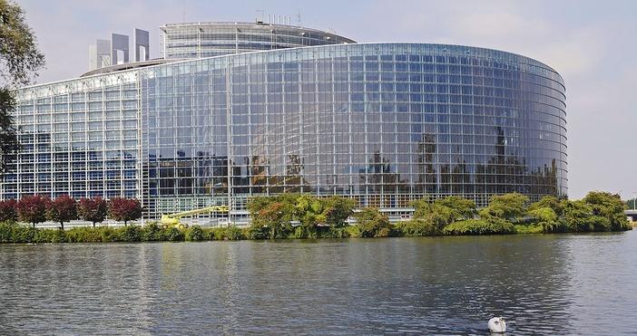 Снимка: pixabayС резолюция Европейският парламент призова в най-кратки срокове България