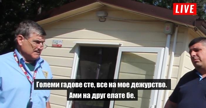 IT специалистът Ивайло Мирчев от