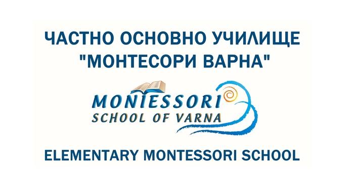 Разговаряме с Румяна Илиева - управител на Частно Основно Училище
