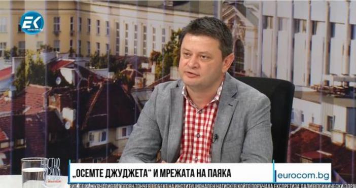Кадър и видео: ТВ Евроком``Ще направим възможното този случай да