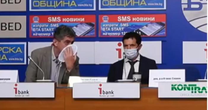 Кадър и видео: фейсбукГотов е годишният мониторингов доклад на Антикорупционния