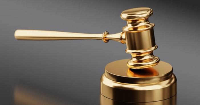 Снимка: pixabayСъстав на Софийски апелативен съд е оставил без уважение