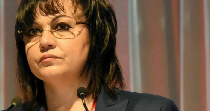 Снимка: БулфотоЛидерът на БСП Корнелия Нинова призова членовете на партията