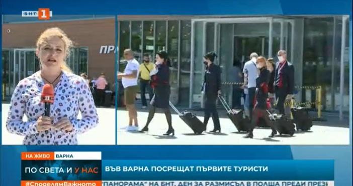 Кадър: БНТВарна посреща първите полети с туристи днес. Преди минути