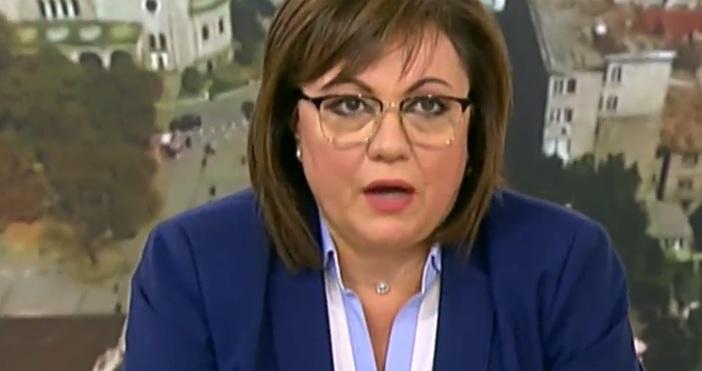 Кадър: НоваЛидерът на БСП Корнелия Нинова призова общинските съветници от