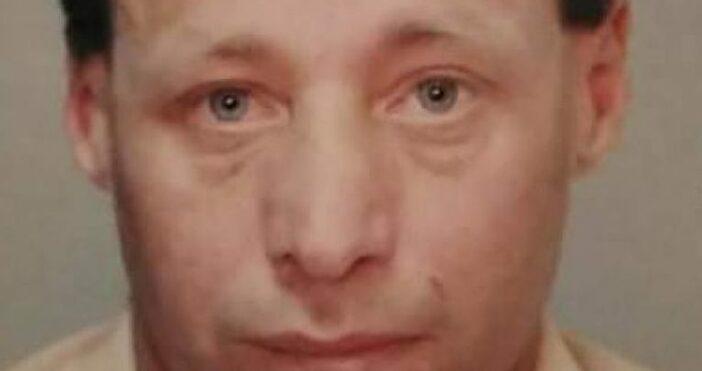Полицията в Благоевград обяви за издриване 58-годишен мъж. Той е