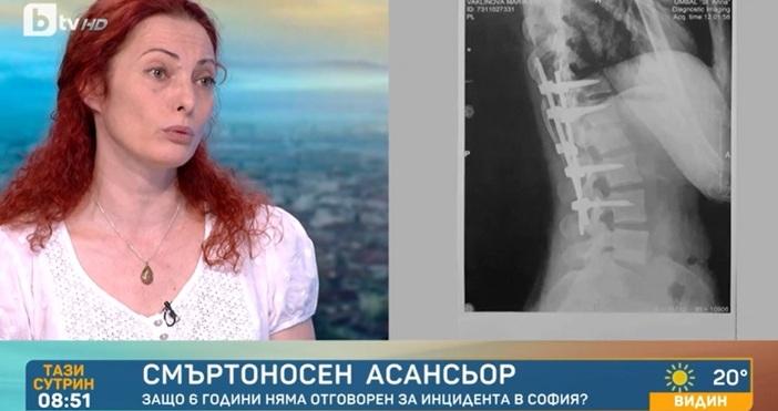 Редактор:Александър Дечевe-mail:alexander_dechev_petel.bg@abv.bgКадър: БТВ6 години няма отговорен за инцидента със смъртоносния