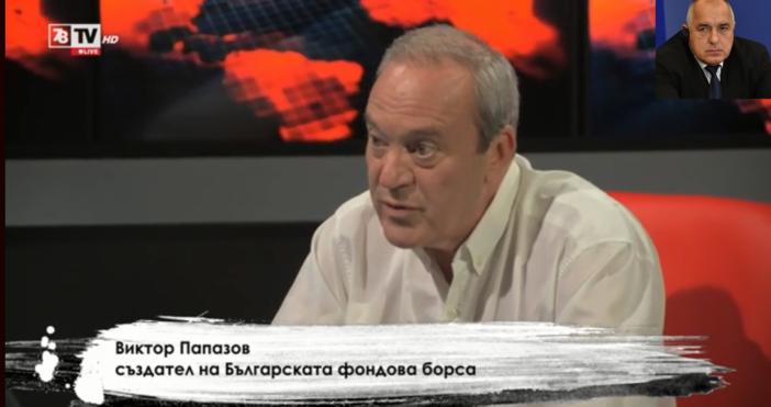 Редактор:Недко Петровe-mail:nedko_petrov_petel.bg@abv.bgКадър: Телевизия 7/8Логиката на колониалната администрация, е просто така