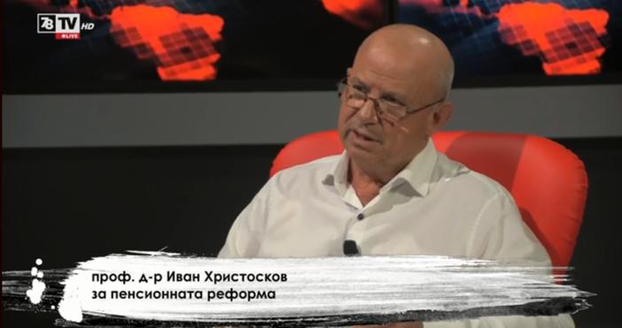 Редактор:Недко Петровe-mail:nedko_petrov_petel.bg@abv.bgКадър: Телевизия 7/8За съжаление България, моите изследвания показват, навлиза