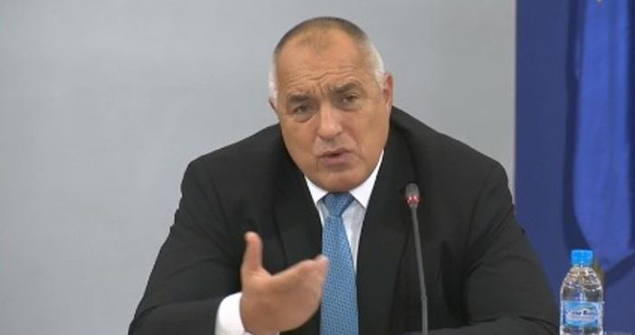 Бойко Борисов отрече медийните публикации, че е бил във ВМА