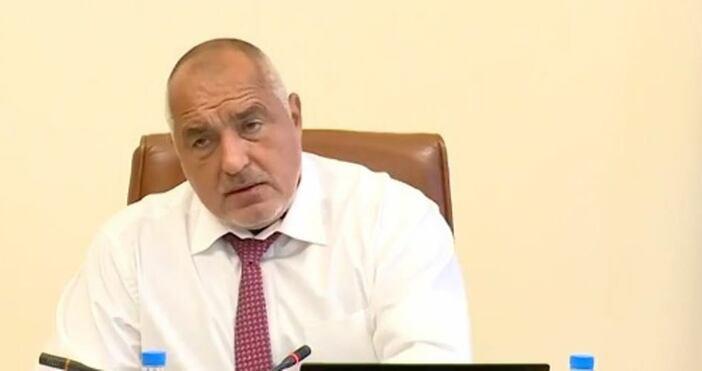"""Снимка Булфото""""Колко дисциплинирани са българите, когато отиват в чужбина! А"""