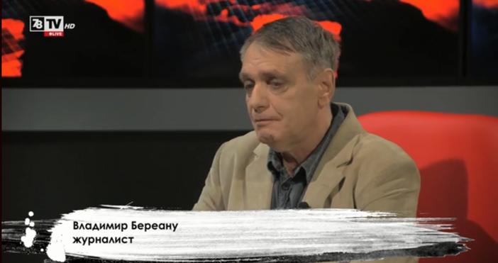 Редактор:Недко Петровe-mail:nedko_petrov_petel.bg@abv.bgКадър: Телевизия 7/8В Румъния се запази първо държавността, избегнаха