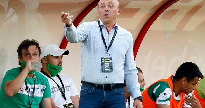 Снимка: chernomorepfc.bgТреньорът наЧерно мореИлиан Илиевимаше троен повод за радост днес.