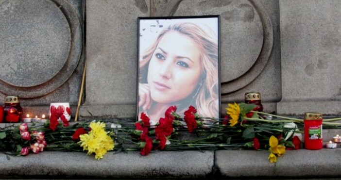Снимка БулфотоСвилен Максимов – бившият съпруг на Вики, отправи послание