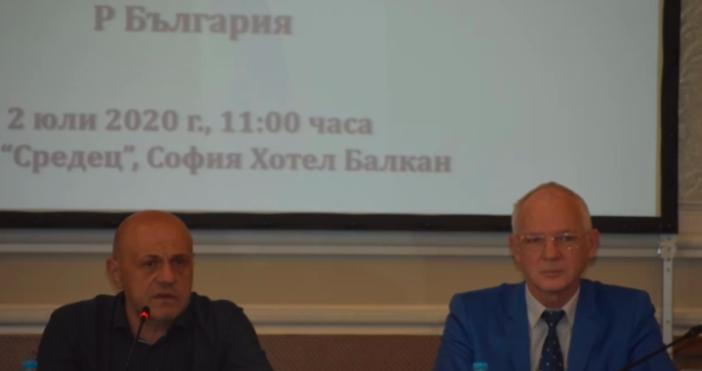 СнимкаАИКБВ дискусия с членовете на Националния съвет на Асоциация на