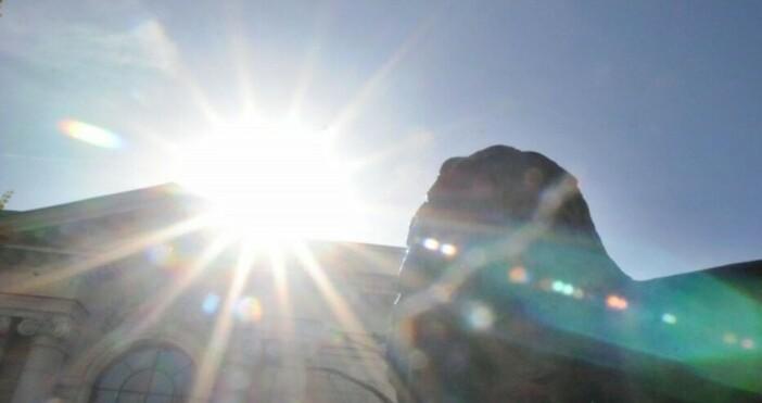 Снимка: БулфотоНад страната ще бъде предимно слънчево днес.Около обяд, както