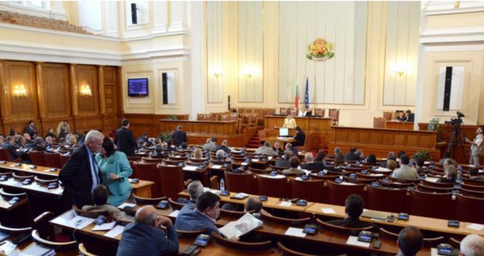 Снимка: БулфотоНа пленарното заседание днес депутатите ще обсъдят ратификацията на