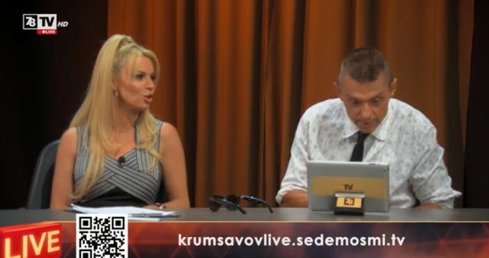 Редактор:Недко Петровe-mail:nedko_petrov_petel.bg@abv.bgКадър: Телевизия 7/8Мая си подбира мъжете, призна съпругът й