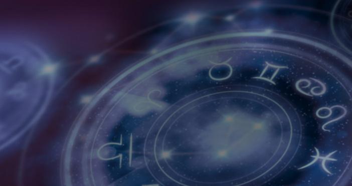 lamqta.com/horoskop-za-denq/blogОвен През този ден партньора или началника може да са
