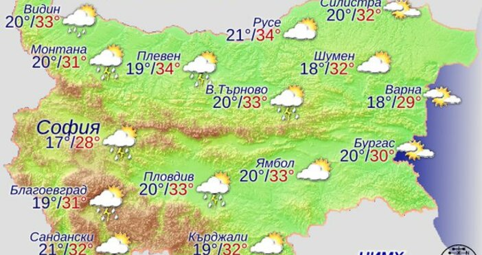 През започналото денонощие над Западна и Централна България въздушната маса