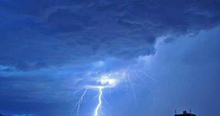 Снимка: БулфотоПрез следващото денонощие над Западна и Централна България ще