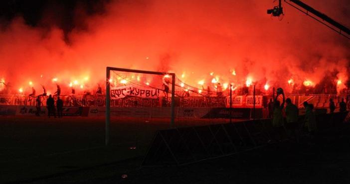 Снимка: фейсбукПривържениците от Националния фен клуб на Черноморепубликуваха на страницата