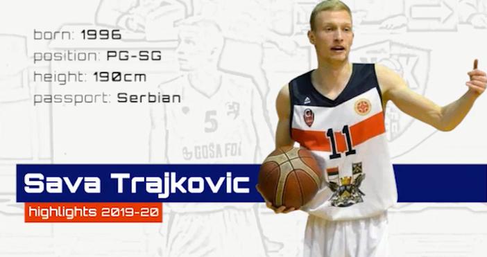 Кадър и видео: You tubeБаскетболният Черно море Тича обяви първото