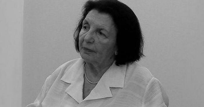 Тази нощ на 93-годишна възраст почина Катя Воденичарова - една