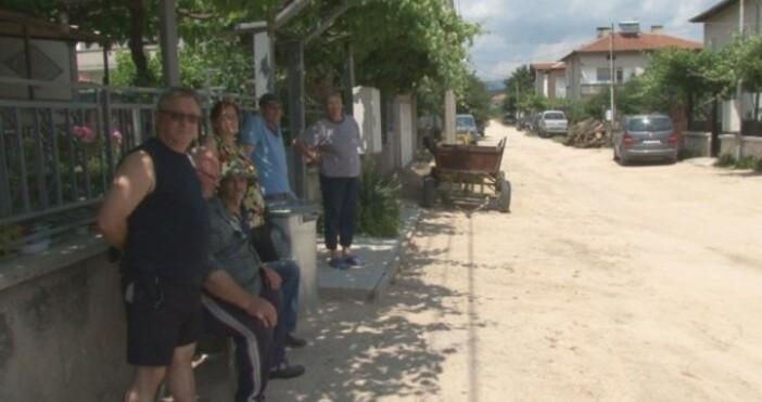 Кадър БТВСлед дългогодишно чакане и празни обещания жители на град