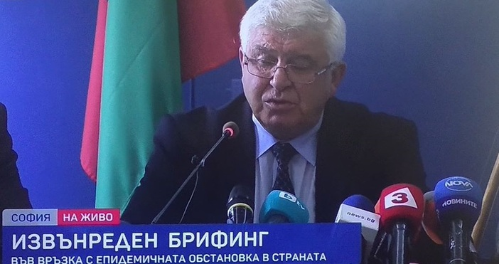 Редактор:Александър Дечевe-mail:alexander_dechev_petel.bg@abv.bgКадър: БТВИзвънредната епидемична обстановка в България ще бъде удължена