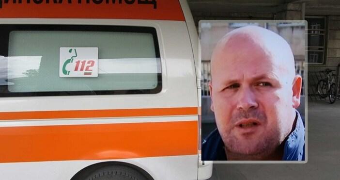 Кадър АСМППочиналият докторот софийска болница не е на 42 години,