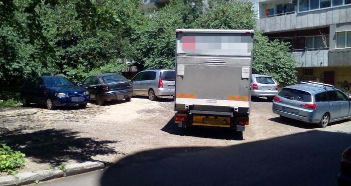 Редактор: Веселин Златковe-mail: veselin_zlatkov_petel.bg@abv.bgКак се паркира безплатно в синята зона?