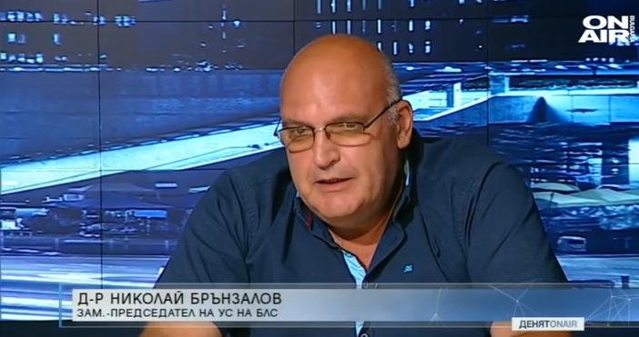Кадър:Bulgaria ON AIRЕпидемичната обстановка в страната се удължава с две