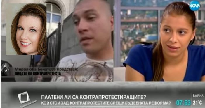Миролюба Бенатова, Фейсбук, кадър Нова твЕто я и жената на