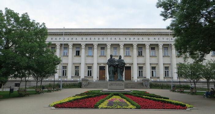 снимка: УикипедияЮбилейна изложба, посветена на 170 години от рождението на
