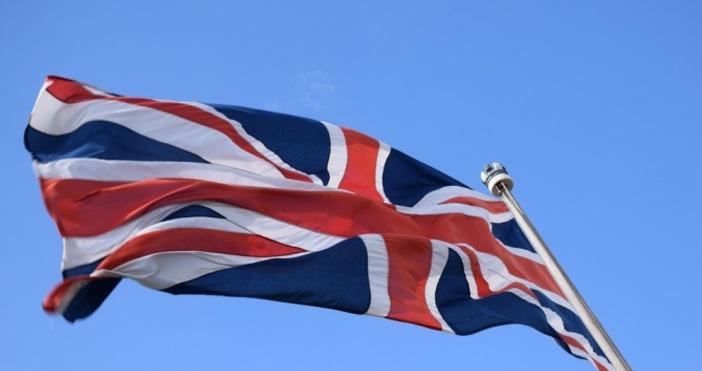 За първи път след напускането на ЕС, Великобритания самостоятелно налага