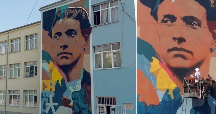 Най-големият живописен портрет на Васил Левски - Апостола на свободата,