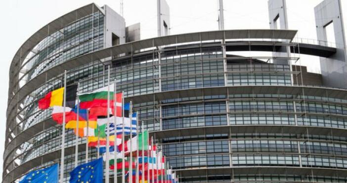 Снимка Европарламент