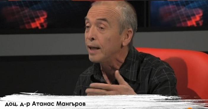 Кадър 7/8 твД-р Сибила Маринова сезира Етичната комисия на Българския