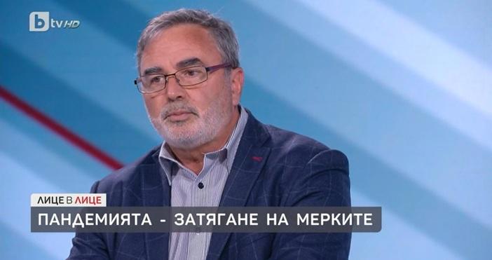 Редактор:Александър Дечевe-mail:alexander_dechev_petel.bg@abv.bgКадър: БТВЦелта ни продължава да е изкуствено да задържаме,