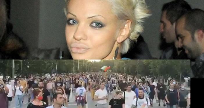 БулфотоВсе още продължава многохилядния протест в София за Оставка на